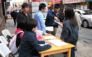 圖:3月25日,費城亞裔學生志願者在中國城向民眾徵集簽名,支持以考生的綜合素質,而不是族裔作為美國高校的招生標準。圖中左五為華人青少年組織會的陳威。(攝影:良克霖/大紀元)