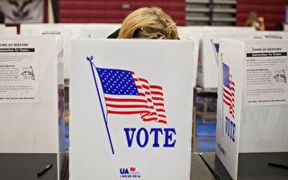 賓州交通局可免費領選民身分證