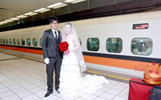 李志弘把交往多年的女友黄姿摇从台南迎娶回桃园(摄影:徐乃义/大纪元)