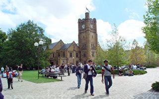 澳洲聯邦教育部22日公布的數據顯示,2016年有554,179名全額學費的留學生,較前一年長幅超過10%。留學生來自近200個不同國家。(大紀元檔案照片)