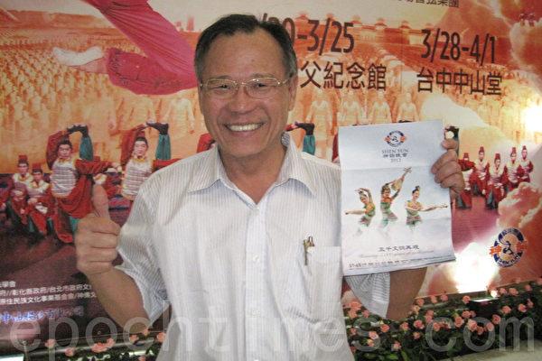 行家旅行社旅游顾问陈戊明。(摄影: 张雪卿 / 大纪元)