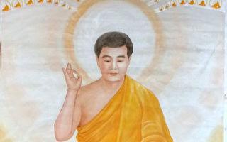 中國傳統畫家章翠英作品-恭祝法輪大法洪傳二十周年(圖片來源:作者提供)