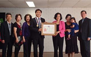 雪梨侨务促进委员林挺瑞获颁海外优秀青年荣誉奖