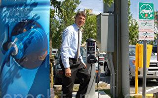 北温电动车充电将收费 其它城市跟进