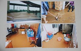 稻田、菜園迭遭淹沒外,連住家也遭殃。(居民提供、翻攝:陳建霖/大紀元)