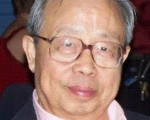旅居美国的中国天体物理学家、著名异议人士方励之星期五(4月6日)在家中突然去世,终年76岁。(AFP / University of Arizona)