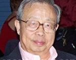 被视为曾启蒙了中国一代人民主自由理念的中国天体物理学家方励之,2012年4月6日在美国亚利桑那州骤逝。(大纪元)