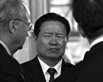 """有北京消息人士告诉《大纪元》,目前中共高层对如何宣布周永康被处理的理由""""发生分歧""""。温家宝的意见是公布周永康对法轮功学员犯下的惊人罪恶,包括活摘器官事件中的重大人命案、协助掩盖罗干炮制法轮功自焚伪案中涉及的暗杀和人命等;但党内其他高层对此仍有顾虑,主要恐惧会触发中共立即垮台等。          (图片来源:网络图片)"""
