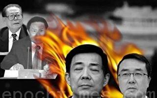 江泽民贪5兆 温家宝决追查