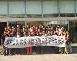 4月18日,30多位上海民众陪同顾永洪和于义明到上海淮海路派出所索要补发拘留证。(当事人提供)
