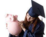 全美的学生贷款总额已突破1万亿美元,超过全国信用卡和汽车贷款的总和,马里兰州的大学在校生和毕业生的学生贷款额更是居全美之冠。(大纪元资料图片)