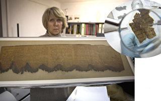 《死海古卷》证实对神的预言