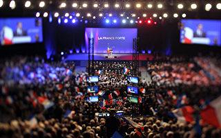 法国大选在即 萨尔科齐选情紧张