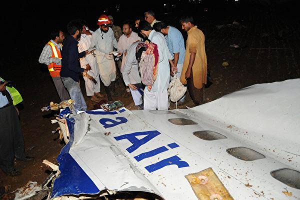 組圖:巴國空難127人全亡 航空老板限出境