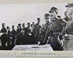 1934年,蒋中正在江西前线指挥剿共。(大纪元)