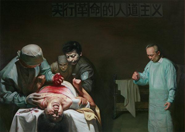 《活摘器官的罪恶》,董锡强,油画,54×54英寸,2007年。(大纪元资料库)