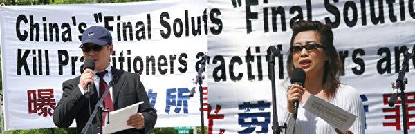 惊曝中共活体摘取法轮功学员器官贩卖黑慕的二位证人皮特与安妮,2006年4月20日下午2点与法轮功学员现身华盛顿新闻发布会作证。(大纪元)
