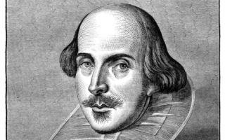 威廉•莎士比亚被认为是全世界最卓越的文学家之一。(fotolia)