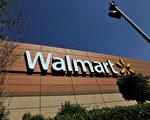 沃尔玛今年第一季度的财报将于周四揭晓,市场关注在零售业普遍萧条的当下,沃尔玛能否独善其身。(Daniel Aguilar/Getty Images)