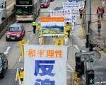 """为纪念""""四‧二五""""万人上访13周年,香港法轮功学员举行盛大游行,呼吁制止迫害,法办迫害元凶。(摄影:宋祥龙/大纪元)"""