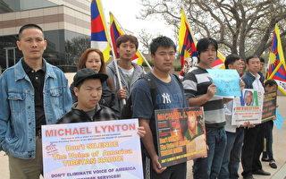 图:藏、汉人权组织3月30日曾到位于洛杉矶县库维市(Culver City)的索尼制片公司总部外,抗议任BBG临时主席的索尼CEO迈克尔‧林顿(Michael Lynton)支持取消美国之音藏语和粤语节目的决定。(摄影:刘菲/大纪元)