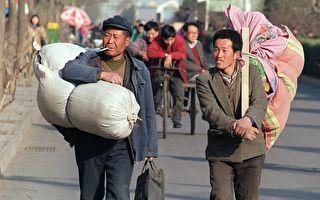 中国这6亿人的身价真的要涨了吗?