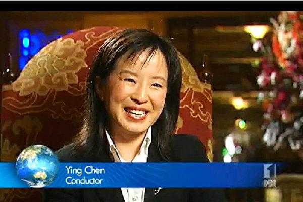 神韵艺术团乐团指挥陈缨女士接受澳国家电视台记者的专访。(澳ABC电视台专访视频截图)