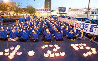 紀念4.25 紐約法輪功學員燭光悼念