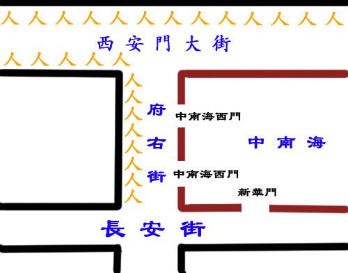 """知情人绘制的4•25当天法轮功学员站立的位置,根本不存在""""包围""""、或""""围攻""""中南海的事。(大纪元资料图片)"""