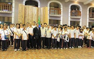 全国身障运动会,宜兰县代表队,准备好争取最高荣誉!(摄影:郭千华  /  大纪元)