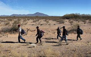 15名中國人成功偷越美墨邊境後被捕