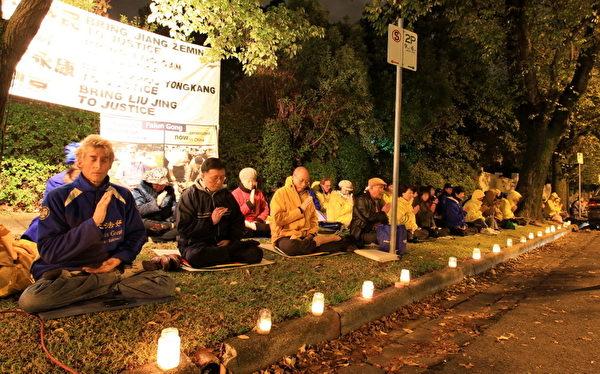 墨爾本法輪功學員在中領館前舉行燭光守夜活動。(攝影:陳明/大紀元)