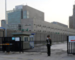 山东知名盲人维权律师陈光诚27日成功出逃后,各方消息显示,陈光诚已经进入北京美国驻华大使馆。图为,北京美国大使馆外景。(AFP PHOTO/GOH CHAI HIN)