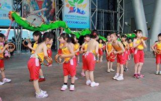 吴凤幼稚园小朋友借着创意踩街把'爱与感恩'活动带到高潮。(市府提供)