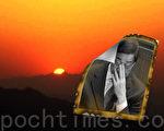 当贺国强、李源潮及中办令计划向其宣布处理决定之后,薄被送往北京卫戍区招待所监管。(大纪元合成图片)