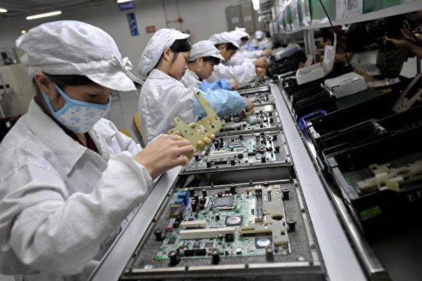 網文:廣東經濟真相:中國經濟基石發生動搖