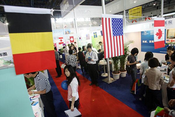 2017年出國留學 中國學生申請名校會更難