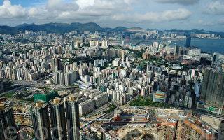 香港的房地产受大陆投资客追捧,导致楼价飙升、居高不下,令港人既爱又恨。(摄影:宋祥龙 / 大纪元)