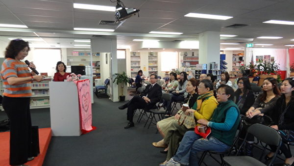 澳洲台湾妇女联谊会会长在会中华苓致词(澳洲台湾妇女联谊会提供)