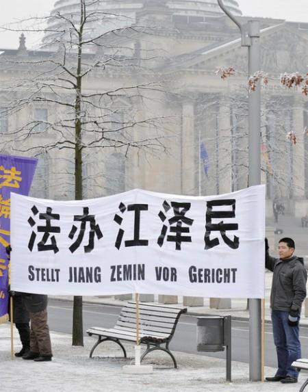 法輪功學員呼籲法辦江系血債派(AFP)
