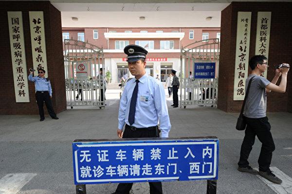 大陆失明维权人士陈光诚5月2日,离开美国大使馆前往北京朝阳医院就医。朝阳医院门口聚集了很多媒体记者,但公安及便衣人员阻止记者进入。(Mark RALSTON/AFP)