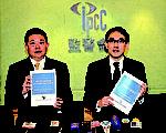 监警会2012年5月3日公布,中共副总理李克强去年访港期间,警员在丽港城阻挠记者采访,证明属实。(摄影:潘在殊/大纪元)