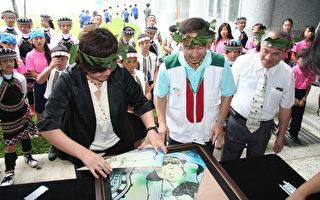 4日杉林民族大爱国小学童与教育局长刘科长(左一)、魏宗胤主任(左二)一起完成梦想拼图。(高雄北区家扶中心提供)