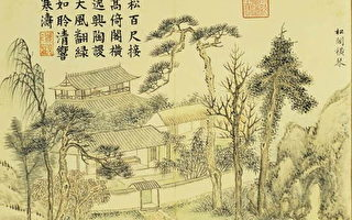 《清黄钺画沃壤歌康册.松阁横琴》(国立故宫博物院)