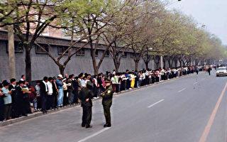 1999年4月25日,万名法轮功学员去北京中南海附近的信访办上访,要求政府还给法轮功学员一个合法的炼功环境。尽管人数众多,却秩序井然安静,街道干净,彰显了炼功人特有的修养和内涵。(明慧网)