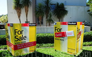 PRDnationwide的全澳研究部门经理Diaswati Mardiasmo表示,从整体上看,传统方式的房地产代理比那些新出现的网上代理卖房所获得的平均售出价要高。(简沐/大纪元)