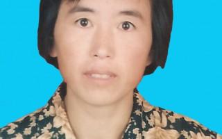 河北女教師胡連華被山東警察迫害致死