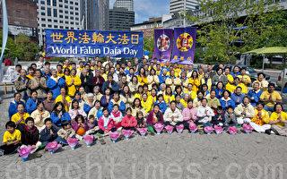 5月6日波士顿百多名法轮功学员聚集在华埠公园,欢庆世界法轮大法日和法轮大法洪传20周年。(摄影﹕徐明/大纪元)