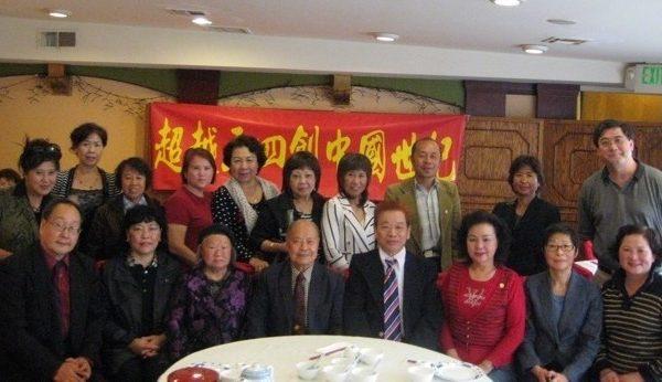 图︰纪念五四运动93周年,洛杉矶5社团特于5月4日举行华侨座谈会。﹙摄影︰袁玫∕大纪元﹚