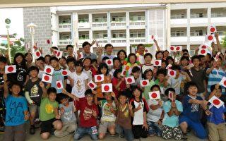四年级同学代表学校欢迎来自日本的贵宾。(摄影:李撷璎/大纪元)